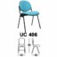 Kursi Bar & Cafe Chairman Type UC 406